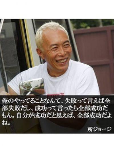 【ブログ】余裕(2019/07/24)のイメージ