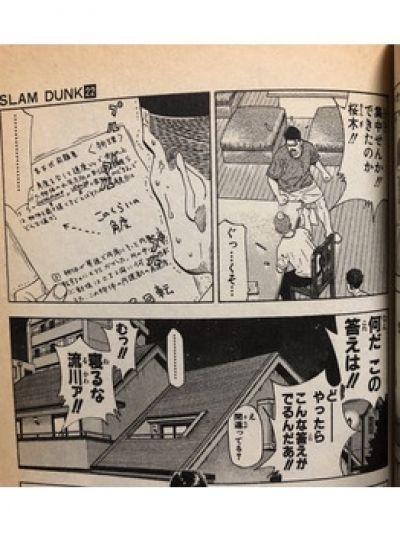【ブログ】夏休み自由研究(2019/08/07)のイメージ