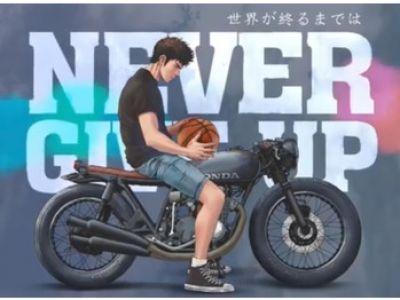【ブログ】飴と鞭(2019/08/31)のイメージ