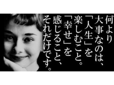 【ブログ】整体×妊活(2019/09/06)のイメージ