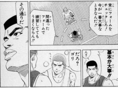 【ブログ】カラダのトリセツ(2019/09/18)のイメージ