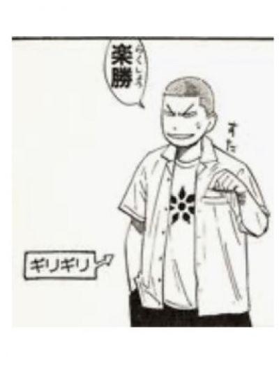 【ブログ】ふう(2019/11/8)のイメージ