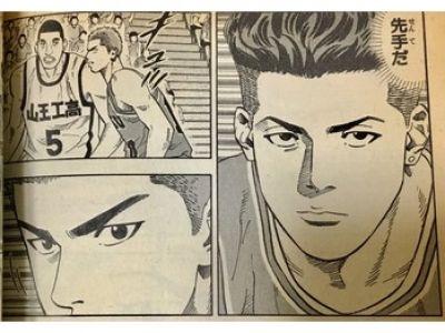 【ブログ】要〈続き〉(2019/12/15)のイメージ