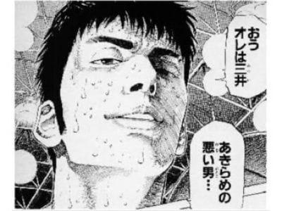 【ブログ】準備期間(2020/02/26)のイメージ