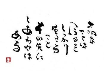 【ブログ】自粛生活(2020/05/01)のイメージ4