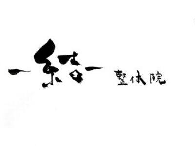 【ブログ】11日(月)以降の営業スケジュールご案内(2020/05/07)のイメージ