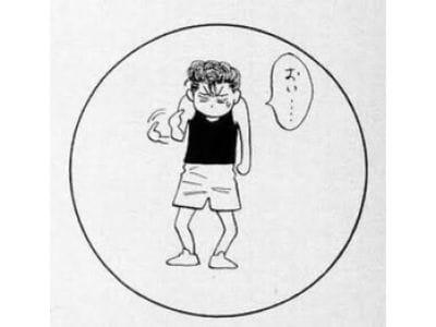 【ブログ】合言葉は『地球と同じ』【裏腹編】(2020/06/13)のイメージ