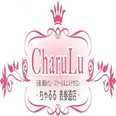 元祖 頭ほぐし・スクール&エステサロン CharuLu表参道店