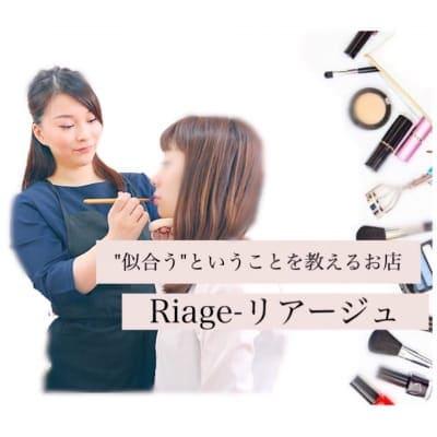 あなたの「似合う」が見つかる!fuchiの【オンライン顔タイプ診断】produced by Riage-リアージュ-