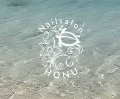 Nailsalon HONU