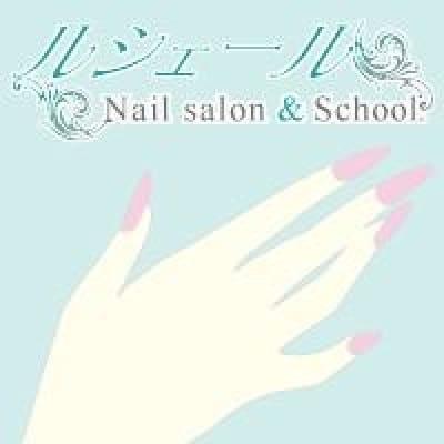 ルシェールNail salon & School.