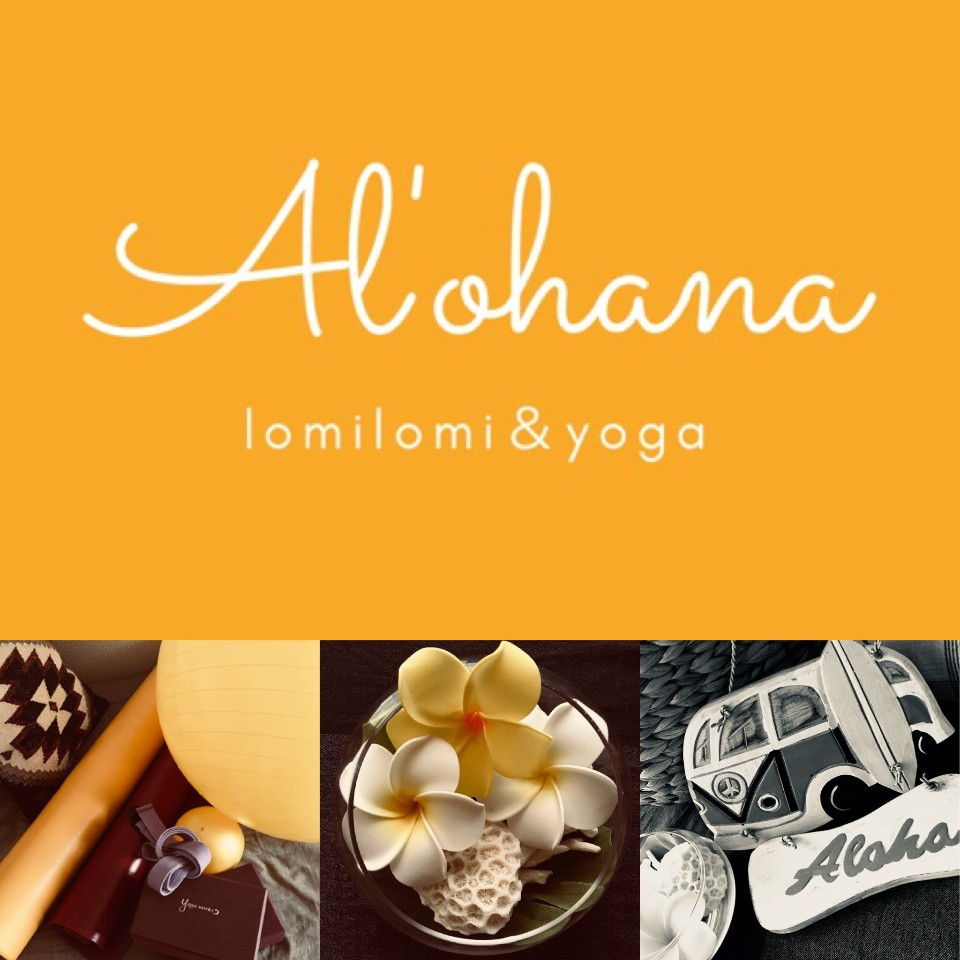 【 lomilomi&yoga Al'ohana 】  アロハナ