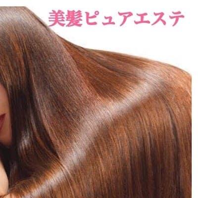 【全員】florisオリジナル美髪ピュアエステのイメージ