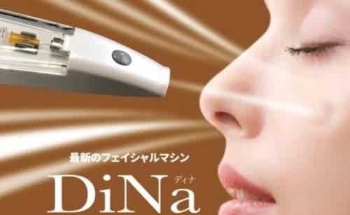【初回限定】DiNa〜肌の奥へ有効成分を届ける〜