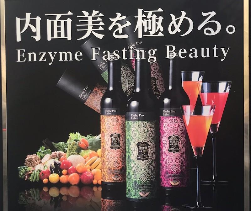 酵素ファスティング7日間サポート準備食+快復食+デ...