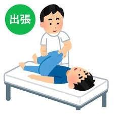 【出張全身マッサージコース60】