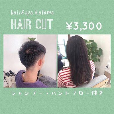 ヘアーカットhaircut /hair&spa kalamaヘアーアンドスパカラマのイメージ