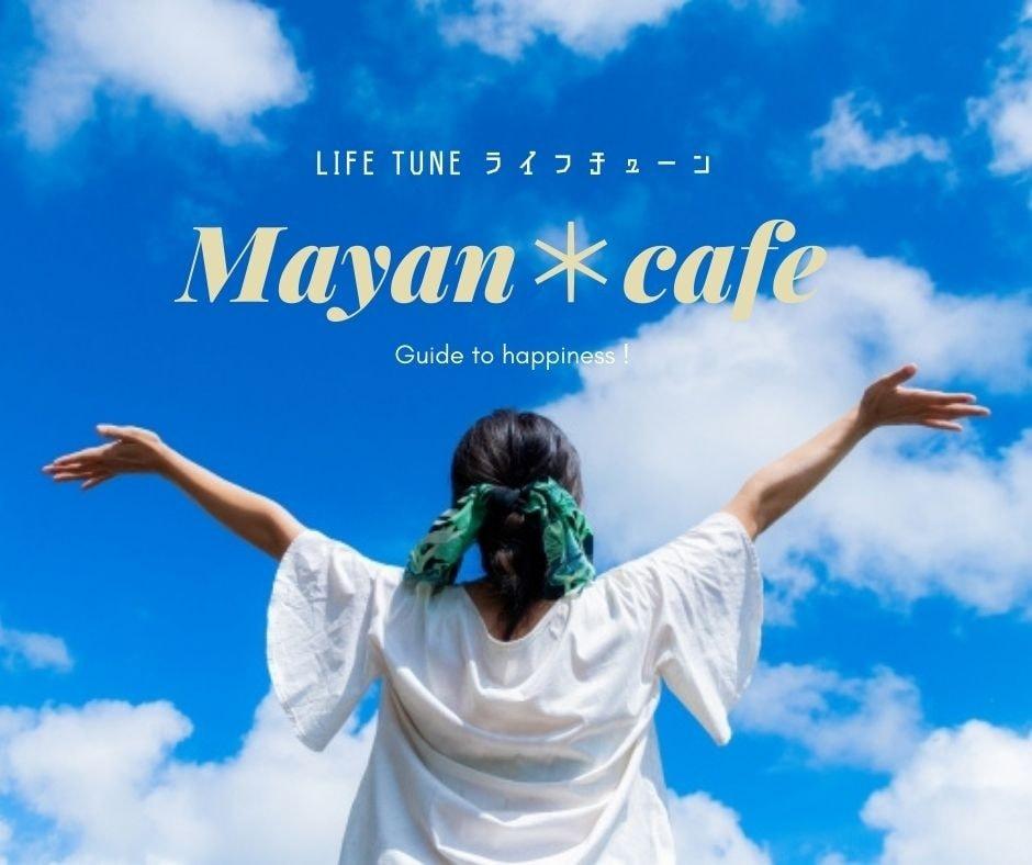 Mayan cafe