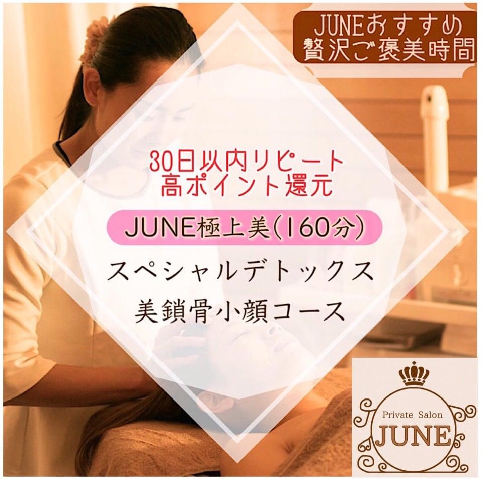 【30日以内のリピートでお得&15%高ポイント還...