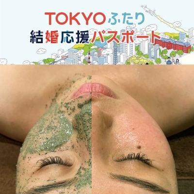 【TOKYOふたり結婚応援パスポート】ハーブピーリング×再生因子(光フェイシャル付き)陶肌トリートメント選べる豊富なオプション入り【約120分 30、800円→19、800円】のイメージ