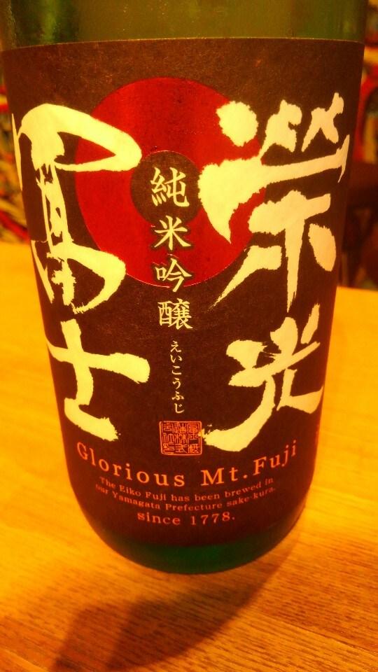 居酒屋barぽめ蔵 | 山形県と埼玉の日本酒ゲット