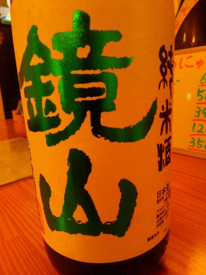 地酒が楽しめる 居酒屋barぽめ蔵 | 今週の日曜は、ぶらり川越神社スタンプラリーの旅