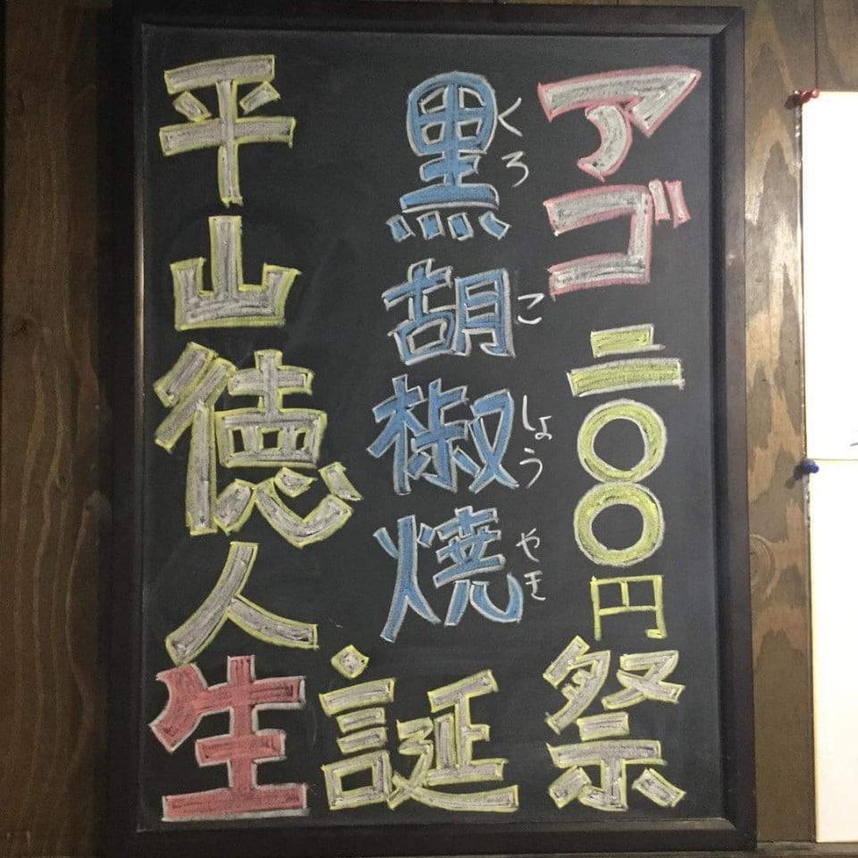 名古屋駅(名駅)で焼肉なら『炭火焼肉とさや』黒毛和牛1頭買いの老舗 | 4月のオススメ料理のご紹介♪
