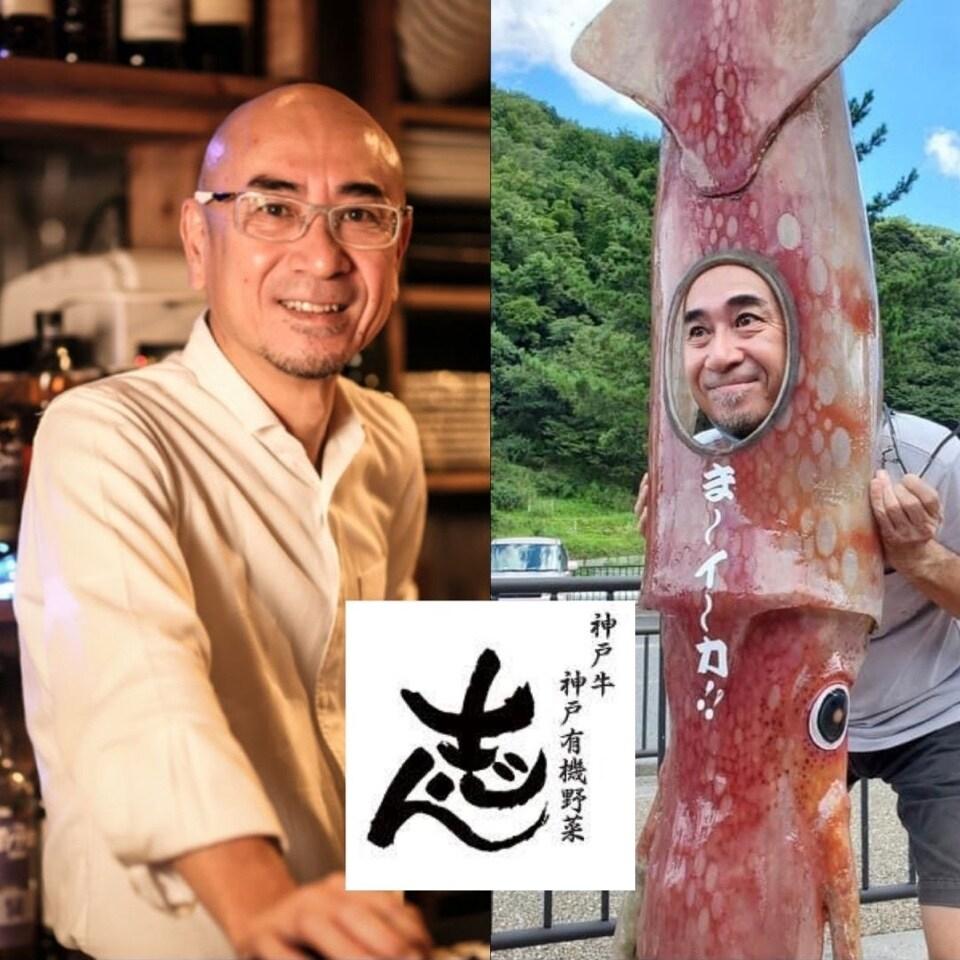 神戸牛•神戸有機野菜 鉄板焼 志ん | 8/19大雨ですが