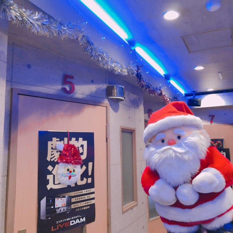 カラオケロック(Rock)|大田区池上|ヒトカラ|団体|パーティールーム | Merry X'mas♪♪