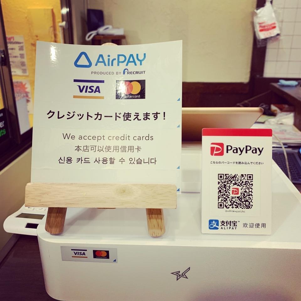 カレー&ナポリタン専門店|カレのナポリ 馬込店 | クレジットカード(VISA/Master)、PayPay決済開始!