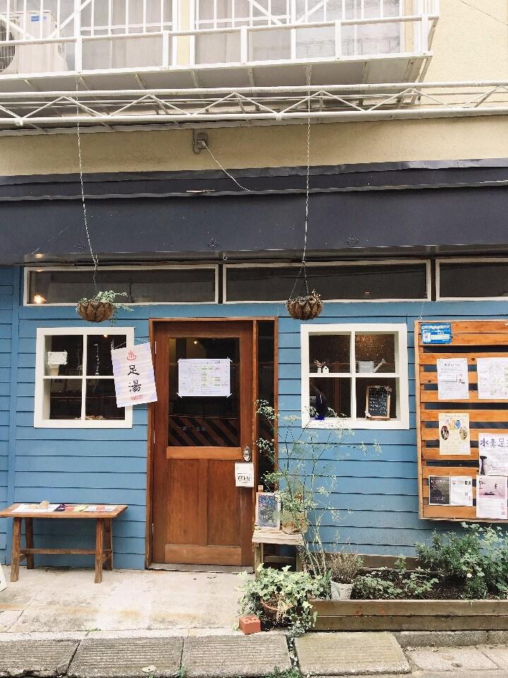 ひばりヶ丘のヴィーガンスイーツのカフェ・サロン「HALUM(ハル)」〜オーガニック・植物性原料のみ使用・合成食品添加物不使用〜 | 【サスティナブルカフェ】とは