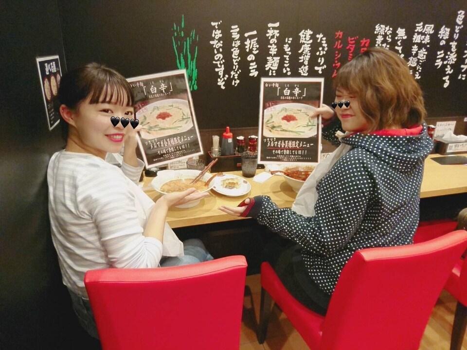 元祖辛麺屋|桝元|福岡大名店 | お客様に大好評♪限定メニュー☆