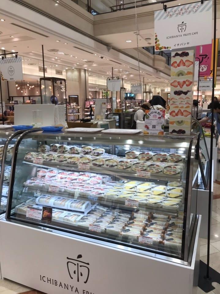 奈良のくだもの屋さん直営フルーツサンドとフルーツ大福のお店ICHIBANYA FRUITS CAFE(いちばんや)大和郡山店 | 【大丸/神戸店】出店しておりますー♬