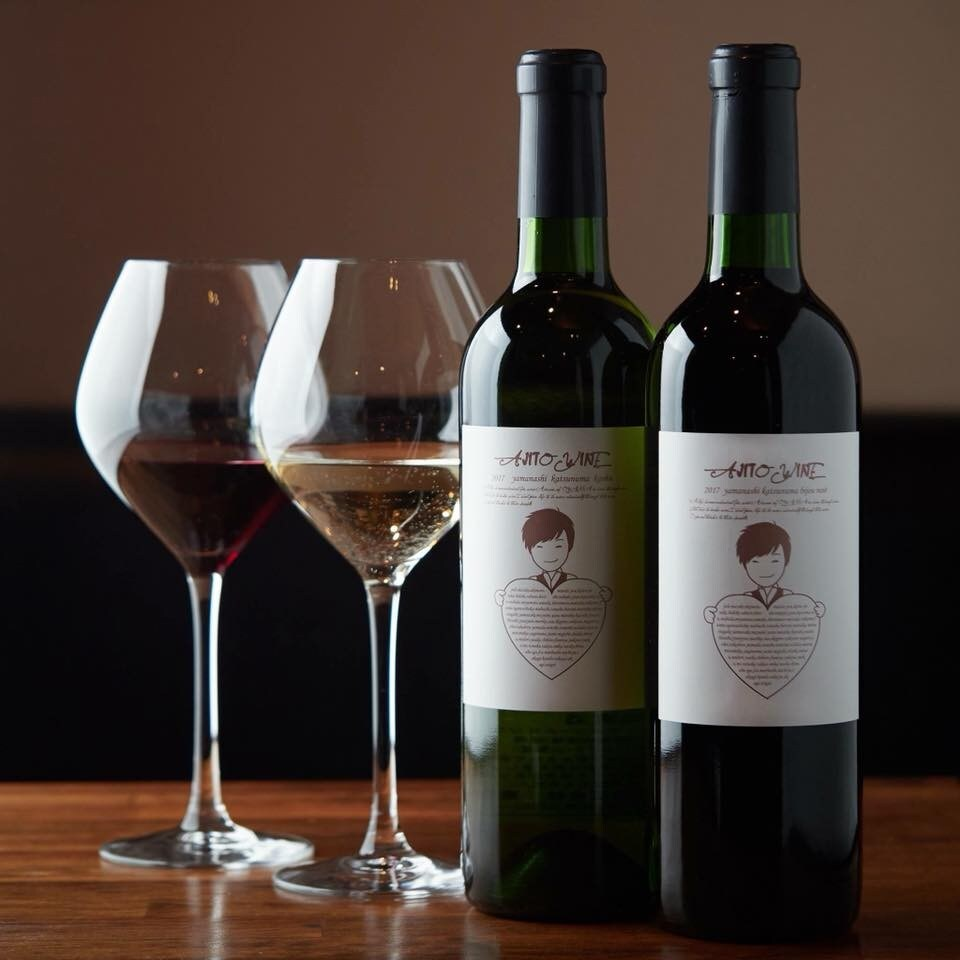 Kitchen AJITO | キッチンアジト | ついに完成!ソムリエ小山のオリジナルワイン!!
