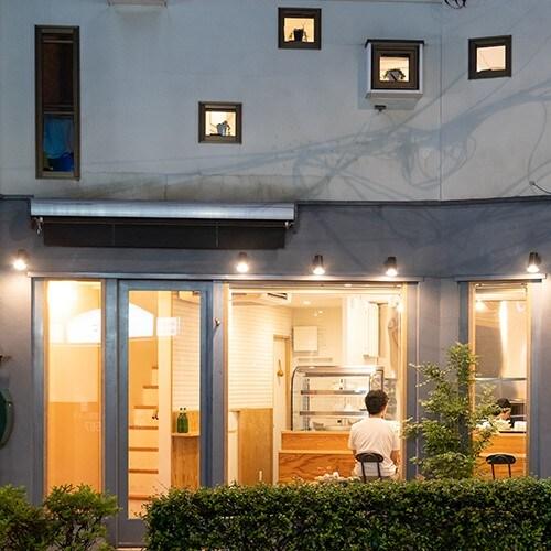 奥沢・自由が丘|台所「玉ねぎ」 | 台所玉ねぎの年内営業は28日15時まで。