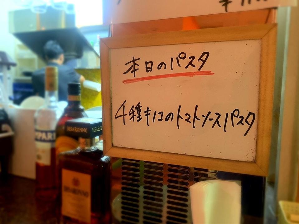 新潟市中央区関屋の生パスタ専門バル【フライドグリーントマト/Fried Green Tomatoes】 | 新潟市中央区関屋の生パスタ専門バル【フライドグリーントマト/Fried Green Tomatoes】です。