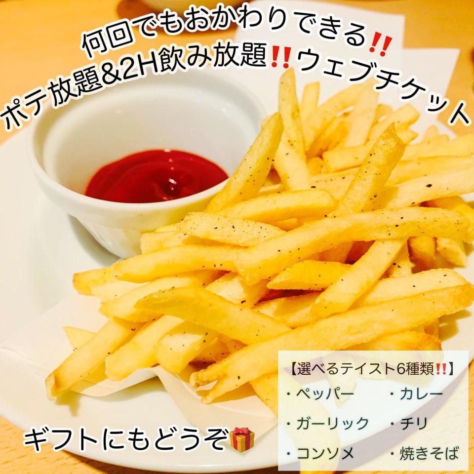 フライドグリーントマト/Fried Green Tomatoes | 新潟市中央区関屋の生パスタ専門バル【フライドグリーントマト/Fried Green Tomatoes】です。