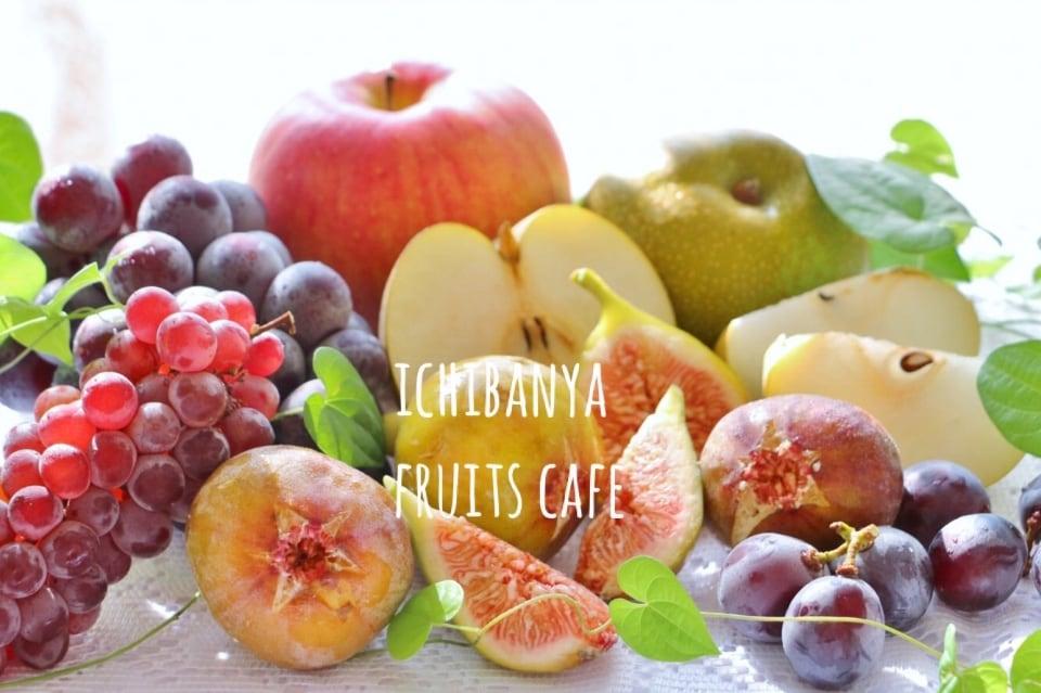 くだもの屋さん直営フルーツサンドとフルーツ大福のカフェICHIBANYA FRUITS CAFE(いちばんやフルーツカフェ) 奈良もちいどの店  | 【メルマガ読者限定クーポンを配信します。