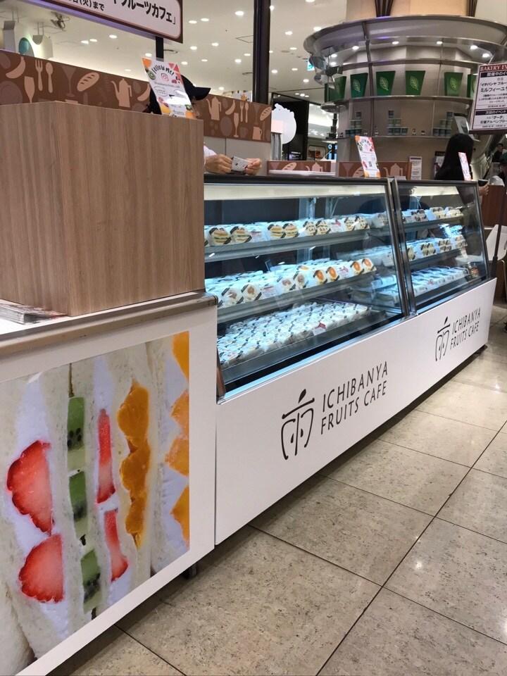 くだもの屋さん直営フルーツサンドとフルーツ大福のカフェICHIBANYA FRUITS CAFE 奈良餅飯殿(もちいどの)店  | 【阪急百貨店/B1F】ベーカリーイベント出店中‼︎