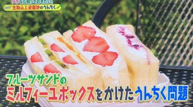 くだもの屋さん直営フルーツサンドとフルーツ大福のカフェICHIBANYA FRUITS CAFE 奈良餅飯殿(もちいどの)店  | 【もちいどの店】9/2〜4夏休みのお知らせ♬