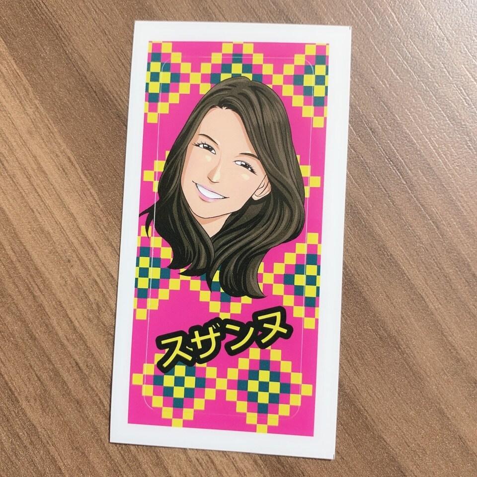 博多辛麺|狛虎(はくとら)オフィシャルページ | スザンヌさん❤️