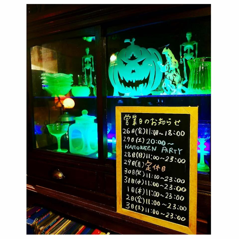 町田市鶴川 骨董喫茶【夜もすがら(よもすがら)骨董店】   【営業日】