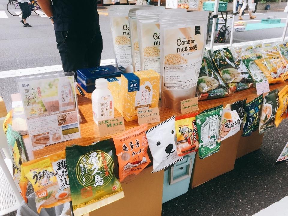 亀戸駅北口徒歩3分 オーガニック、ご当地ラーメンお酒、パワーストーンが揃う 「Rselect」 | ことみせ いらっしゃいまつりに出店しました!