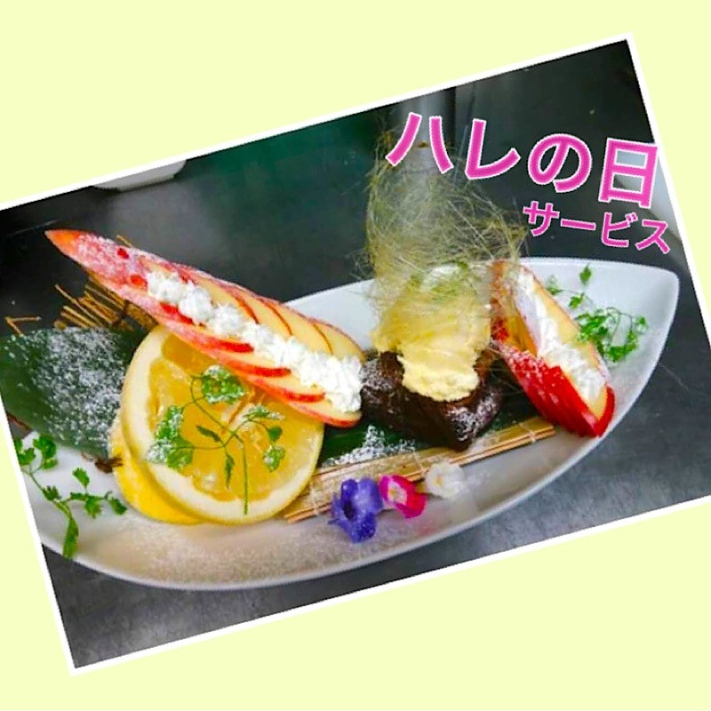 焼肉えいじ|新丸子駅徒歩30秒の人気隠れ家焼肉店 | 【焼肉えいじ】ハレの日クーポンのお知らせ!