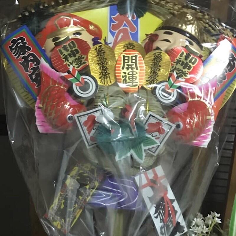 堺の和風生餃子 お持ち帰り/お取り寄せ通販専門店/はっしん | 🎍明けましておめでとうございます🎍