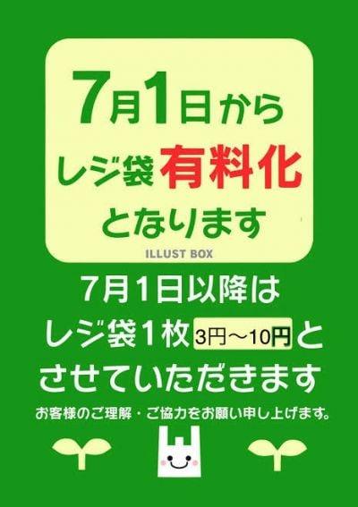 餃子通販で大人気!大阪府堺市の和風生餃子お持ち帰り専門店「はっしん」