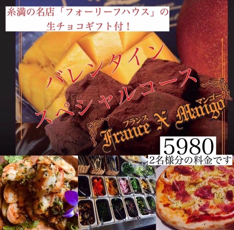 Hawaiian Cafe Dining KOA 沖縄の綺麗な青い海とこだわりパンケーキ | バレンタインスペシャルコースご予約受付中です!