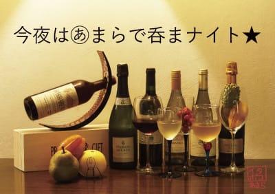 イタポコあまら   有機野菜 イタリアン居酒屋  ひとり飲み女子歓迎   沖縄県豊見城市
