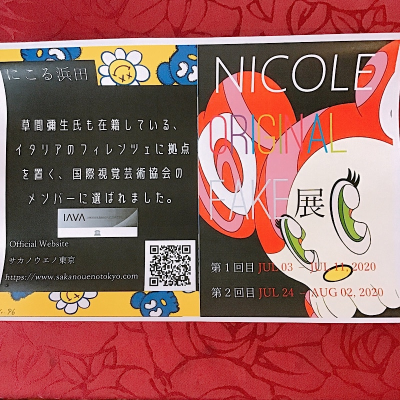 奈良天理/本格紅茶の英国カフェKURINOKI(くりのき) | 🔱まもなくポップアート展示会開催します🔱