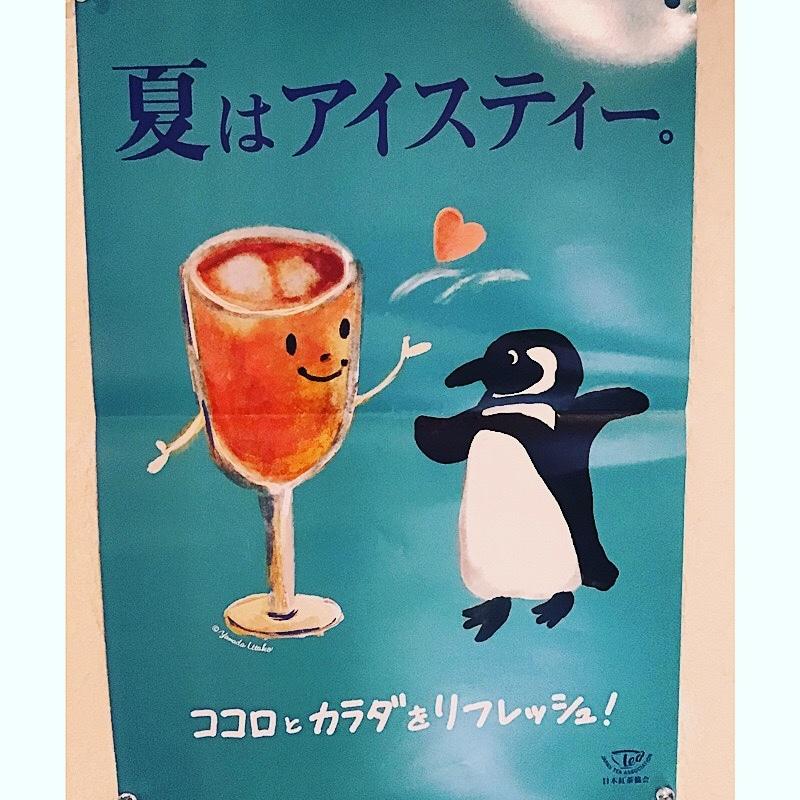 奈良天理/本格紅茶の英国カフェKURINOKI(くりのき)   🔱夏はアイスティー🍹🔱